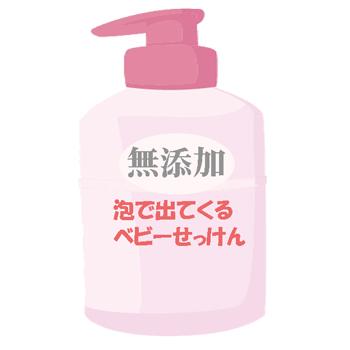完全無添加のミヨシ石鹸は肌の弱い子供におすすめ