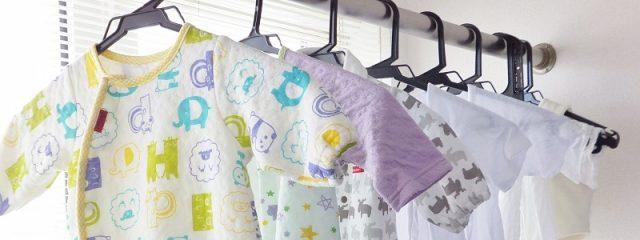 アトピー性皮膚炎の赤ちゃんのための服の選び方2つ